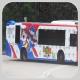 RG6339 @ 18 由 KU7052 於 深水埗東京街巴士總站出站面對連翔道梯(出東京街巴總通道梯)拍攝