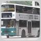 HR9800 @ 5C 由 Kasuga Yui 於 寶其利街左轉機利士南路門(機利士南路門)拍攝
