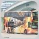 LU3721 @ 68A 由 ♬★邊緣中的邊緣人★♬ 於 青衣鐵路站巴士總站落客站梯(青機落客站梯)拍攝