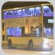 PC4053 @ 74X 由 Volgren4927 於 觀塘碼頭巴士總站坑尾梯(觀塘碼頭坑尾梯)拍攝