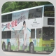 GC8347 @ 73 由 KR3941 於 華明路東行耀明樓巴士站梯(耀明樓梯)拍攝