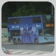 ST4518 @ 89 由 Henry Law HL 於 獅子山隧道公路近新田圍行人天橋梯(新田圍梯)拍攝