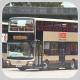 UM6122 @ 269C 由 控車辦 於 觀塘碼頭巴士總站入坑門(觀塘碼頭入坑門)拍攝
