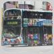 LM1083 @ 203E 由 KM 於 彌敦道左轉亞皆老街門(旺角匯豐門)拍攝