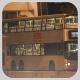 MF5119 @ 171R 由 肥迪 於 黃竹坑道西行面向香港仔運動場梯(香港仔運動場梯)拍攝