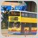 HP7176 @ OTHER 由 TC8009 於 干諾道西東行企西消防街巴士站門(西區公園門)拍攝