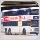 HN7046 @ 73X 由 ~CTC 於 如心廣場巴士總站出坑梯(如心廣場出坑梯)拍攝
