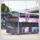 UU8290 @ 80 由 lucasyclee  於 觀塘碼頭巴士總站入坑門(觀塘碼頭入坑門)拍攝