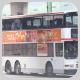 FP5469 @ 39M 由 EU5923.GD1673 於 西樓角路東行面向荃灣鐵路站分站梯(荃灣鐵路站分站梯)拍攝