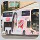 PZ8789 @ 81C 由 Tung~ 於 寧泰路面向德信中學分站梯(德信中學分站梯)拍攝