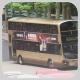 PP9062 @ 116 由 GZ.GY. 於 惠華街左轉入慈雲山中巴士總站梯(慈中巴士總站梯)拍攝