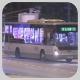 NV5551 @ 211 由 KZ2356 於 龍翔道左轉黃大仙鐵路站分站梯(黃大仙鐵路站分站梯)拍攝