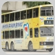 FB8617 @ 88M 由 白賴仁 於 顯徑街左轉車公廟路梯(顯徑體育館梯)拍攝