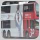 LB8103 @ OTHER 由 ▁▂▃麥樂雞▃▂▁ 於 觀塘碼頭巴士總站坑尾梯(觀塘碼頭坑尾梯)拍攝