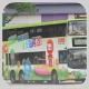 MF5119 @ 6F 由 GR6291 於 新碼頭街背向九龍城碼頭巴士總站梯(入九碼巴總梯)拍攝