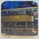 LE4612 @ 5R 由 529~HB9187 於 承豐道南行面向九龍貨倉梯(九龍貨倉梯)拍攝