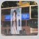 KE6577 @ 13D 由 環島行 於 秀明道面向秀安樓分站梯(秀安樓分站梯)拍攝