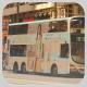 LU3739 @ 112 由 LML 於 軒尼詩道怡和街背向崇光百貨(Sogo西行梯)拍攝