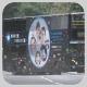 KG4410 @ 116 由 HD9101 於 惠華街右轉雲華街梯(慈樂邨停車場梯)拍攝