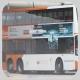 SU8784 @ A33 由 Fai0502 於 地面運輸中心巴士總站迴旋處梯(地面運輸中心迴旋處梯)拍攝
