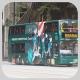 NV6627 @ 10 由 KY.鐵甲 於 英皇道西行面向康麗苑近清風街天橋梯(清風街天橋梯)拍攝