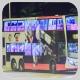 TF5838 @ N118 由 孤伶伶 於 深水埗東京街巴士總站出站面對連翔道梯(出東京街巴總通道梯)拍攝