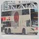 TL2141 @ OTHER 由 8869 於 佐敦渡華路巴士總站出站梯(佐渡出站梯)拍攝