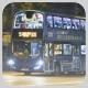 VB6984 @ 101 由 KIT.KIT 於 金鐘道面向高等法院門(高等法院門)拍攝