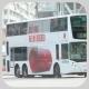 LM8813 @ 81 由 . 夏川 . 冬海 .  於 佐敦渡華路巴士總站出站梯(佐渡出站梯)拍攝