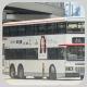 HU7803 @ 46X 由 始至終都係要 於 美孚巴士總站出坑梯(美孚出坑梯)拍攝