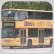 JR8733 @ 269C 由 JX7466 於 觀塘碼頭巴士總站出坑門(觀塘碼頭出坑門)拍攝