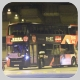 TW9885 @ OTHER 由 HW3061~~~~~ 於 藍灣半島巴士總站出站通道燈口門(藍灣半島出站通道門)拍攝
