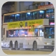 GW652 @ 105R 由 . 朱古力雪糕 於 彌敦道北行窩打老道交界梯(油麻地鐵路站梯)拍攝