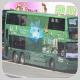 RM7141 @ 170 由 LB9087 於 康莊道南行面向紅磡海底隧道巴士站梯(紅隧南行巴士站梯)拍攝