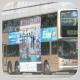 KC7911 @ 80K 由 許廷鏗 於 源禾路與沙田鄉事會路交界東行梯(源禾路體育館梯)拍攝