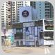 MV8245 @ S1 由 野生垃圾巴膠 於 東涌巴士總站右轉美東街梯(東涌總站出站梯)拍攝