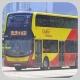 VM4166 @ A21 由 samuelsbus 於 機場路國泰城東入口對出門(國泰城東入口門)拍攝