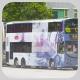 UU8290 @ 80 由 因管理不善而有全港最 於 顯徑街顯田村巴士站西行梯(顯田村梯)拍攝