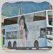 MV8245 @ E32 由 LZ8705xHollyTong 於 暢連路迴旋處面向廣告版梯(地面運輸中心巴士總站迴旋處梯)拍攝