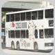 FY8389 @ 43B 由 KR 8423 於 担扞山路面向長安巴士總站梯(担扞山路梯)拍攝