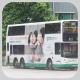 HV7967 @ 80 由 因管理不善而有全港最 於 顯徑街顯田村巴士站西行梯(顯田村梯)拍攝