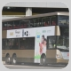 PC2625 @ 296C 由 FY 8389 於 東京街西右轉深旺道梯 (富凱樓梯)拍攝