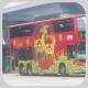 PZ8988 @ 80X 由 4526x5119 於 觀塘碼頭巴士總站坑尾梯(觀塘碼頭坑尾梯)拍攝