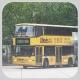 JR8733 @ 269C 由 黃泥頭站長 於 觀塘碼頭巴士總站出坑門(觀塘碼頭出坑門)拍攝