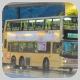 KZ8212 @ 34M 由 3AV1GB2607 於 西樓角路東行面向荃灣鐵路站分站梯(荃灣鐵路站分站梯)拍攝