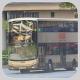 SY4050 @ 606 由 EmoJi.EmoJi.EmoJi 於 協和街面向觀塘地鐵站逆行門(觀塘健康院門)拍攝