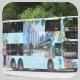 MF3776 @ 72 由 FX7611 於 大埔道北行北九龍裁判法院巴士站梯(北九龍裁判法院梯)拍攝