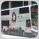 PJ5774 @ 87A 由 魚旦 於 博康巴士總站梯(博康梯)拍攝