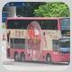 RV3831 @ 90 由 Dkam-SK LR小薯甘 於 香港仔隧道收費廣場北行梯(香隧收費廣場出灣仔梯)拍攝