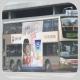 LB9050 @ 48X 由 HM2562 於 源禾路與沙田鄉事會路交界東行背向源禾路體育館梯(源禾路體育館梯)拍攝